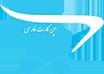 فروشگاه امکانات تجاری فروشگاه ساز اینترنتی اپن کارت فارسی